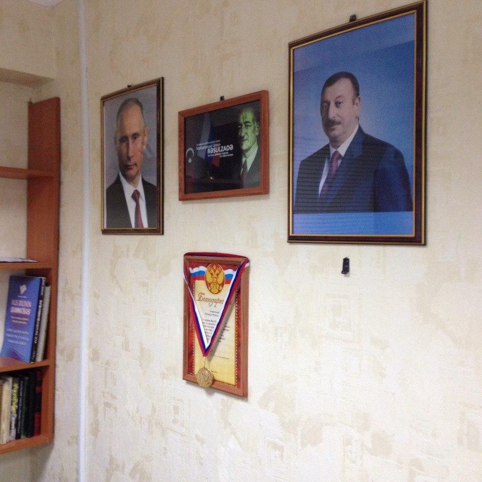 Азербайджанские агенты