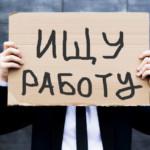 По уровню безработицы Самара на 1 месте среди субъектов ПФО