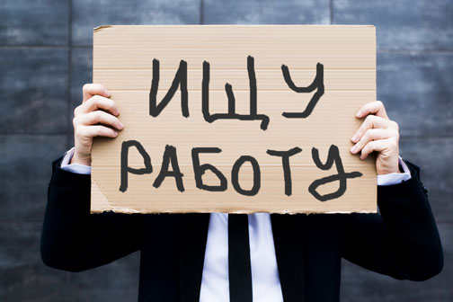 Самарская область вошла в число регионов, где программу занятости населения профинансирует государство