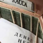 Работодатели области задолжали сотрудникам 25, 6 млн рублей