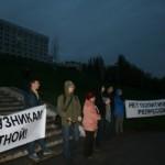 Администрация Самары не согласовала проведение протестной акции 6 мая