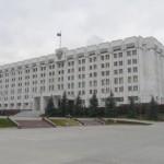 В Самаре образован новый орган - управление государственной охраны объектов культурного наследия
