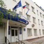 Реготделение партии Единая Россия никого не поздравляет с днем Победы