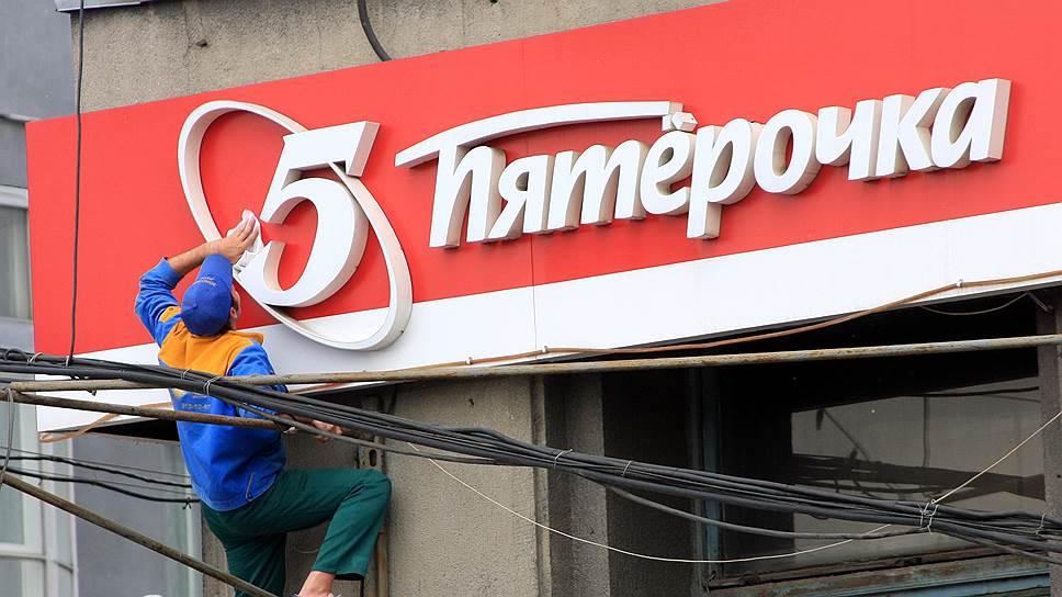 X5 Retail Group через суд добилась права на строительство супермаркета в Самаре