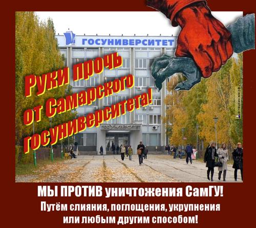 Митинг 7 июля: организационное