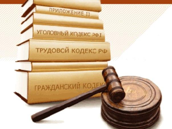 Ассоциация юристов России проводит  день бесплатной юридической помощи