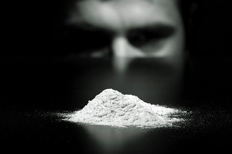 Не говори наркотикам ничего