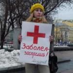 Здравоохранение по-самарски: без травмпункта, но с молодежным министерством
