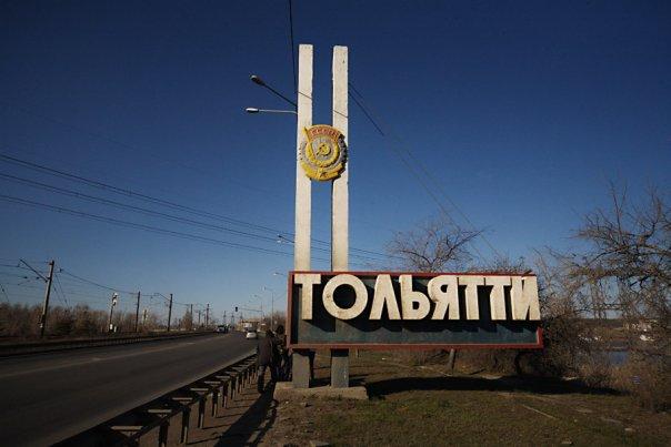 Спасет ли Путин Тольятти?