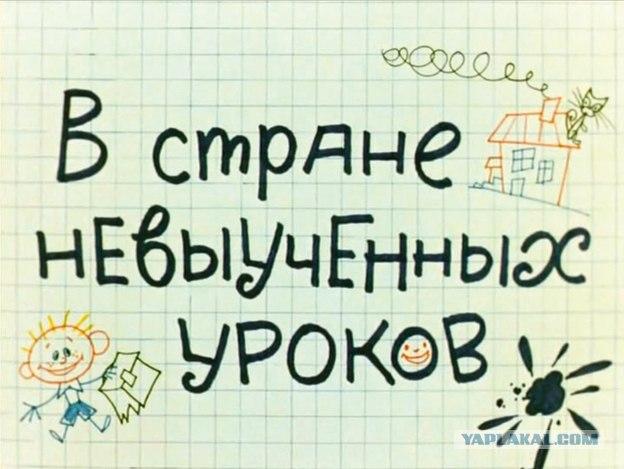 В Мордовии выпускники школ заработали вместо аттестатов справки
