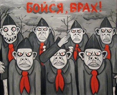 Юные единороссы недовольны работой генерала Солодовникова