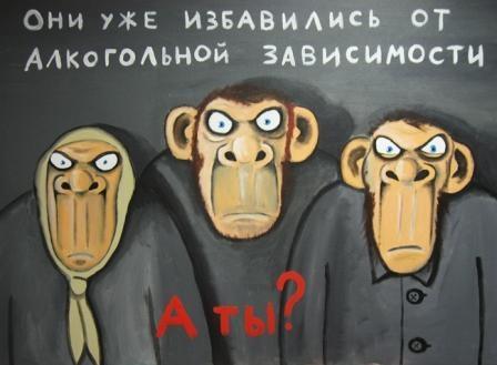 """В Тольятти соберется """"трезвая Россия"""""""