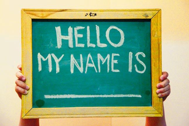 Наши звонкие дать имена!
