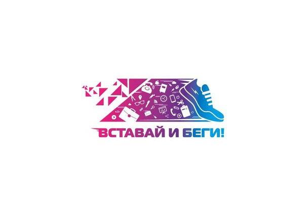 """В Самаре пройдет благотворительный марафон """"Вставай и беги"""""""