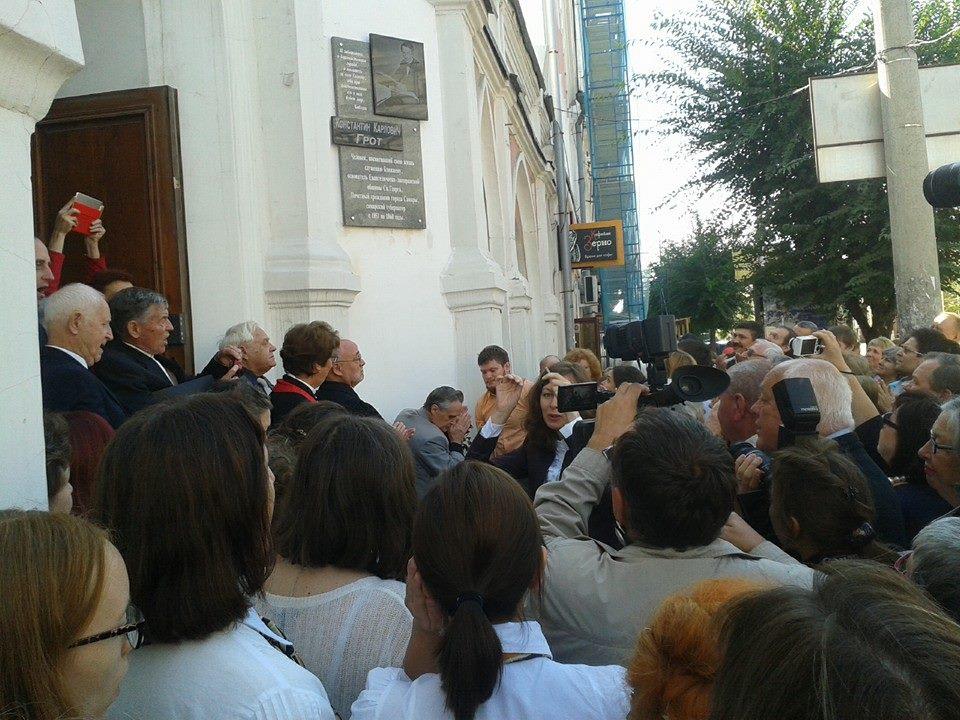 Второму самарскому губернатору Константину Гроту открыли мемориальную доску