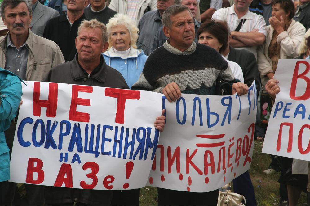 С АвтоВАЗа будут уволены 15 тысяч работников