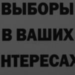 Самарские выборы: все та же лажа