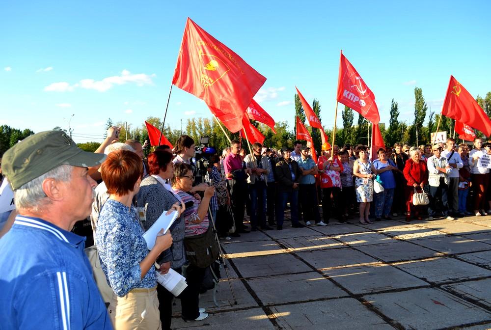 Митинг протеста прошел в Тольятти