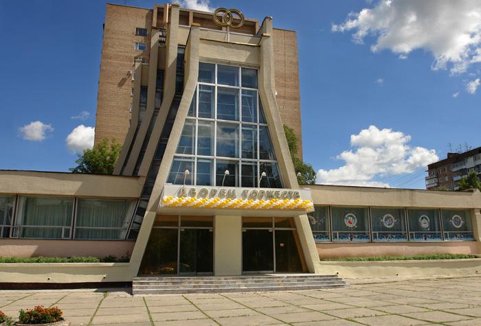 Ремонт «Теремка» обойдётся областному бюджету в 120 миллионов рублей