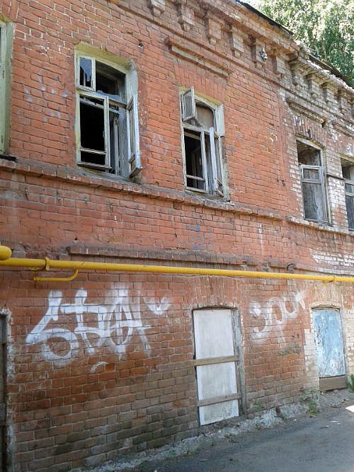 Катя-улица