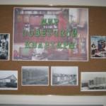 Выставка «Мир советской квартиры» открылась в Самаре