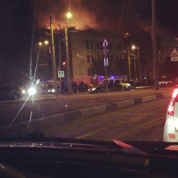 В Самаре горит Дом печати