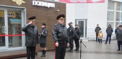 На площади Славы и на ул. Ленинградской открылись стационарные пункты полиции