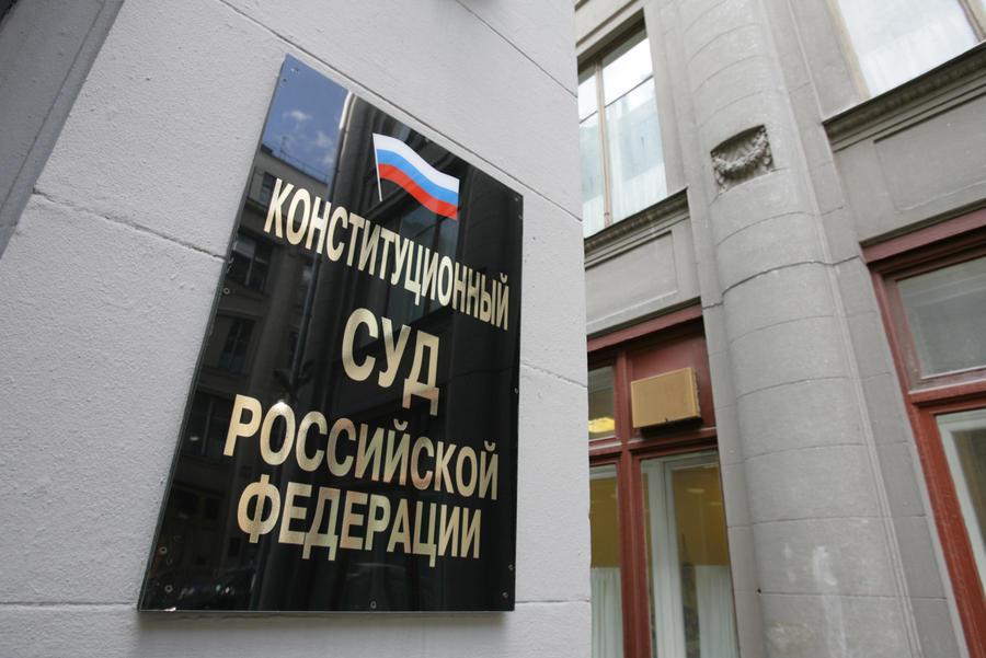 Депутаты Госдумы и Генпрокуратура выступают против реформы МСУ