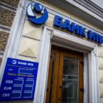 Еще три российских банка лишились лицензий