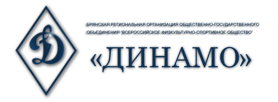 А что, «Динамо» бежит?