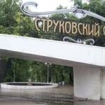 Старейший парк Самары реконструируют