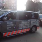 Движение «Убитые дороги» Общероссийского Народного фронта проверяет Самару
