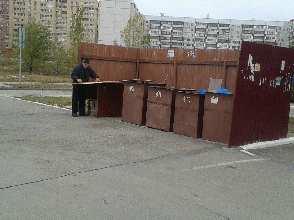 тольятти 3