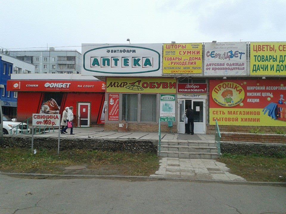 тольятти7