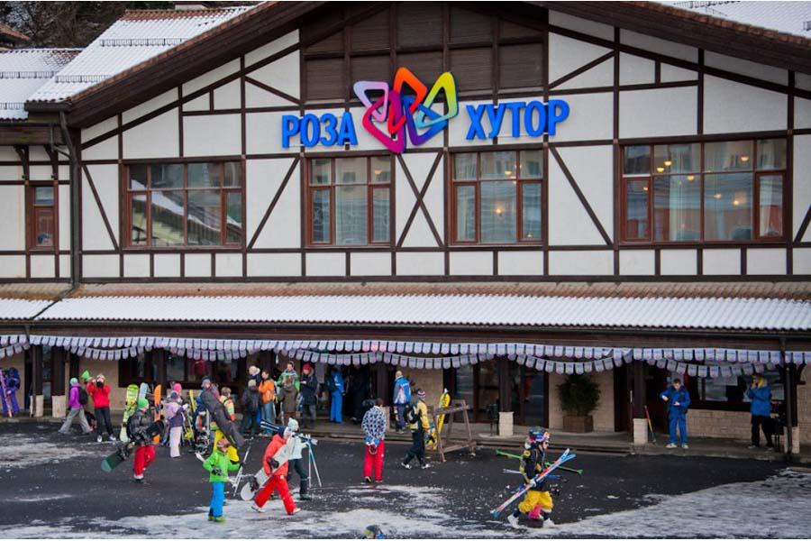 В Самаре презентовали курорт «Роза хутор»