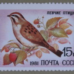 Церемония гашения марок, выпущенных к ЧМ-2018, состоится в Самаре