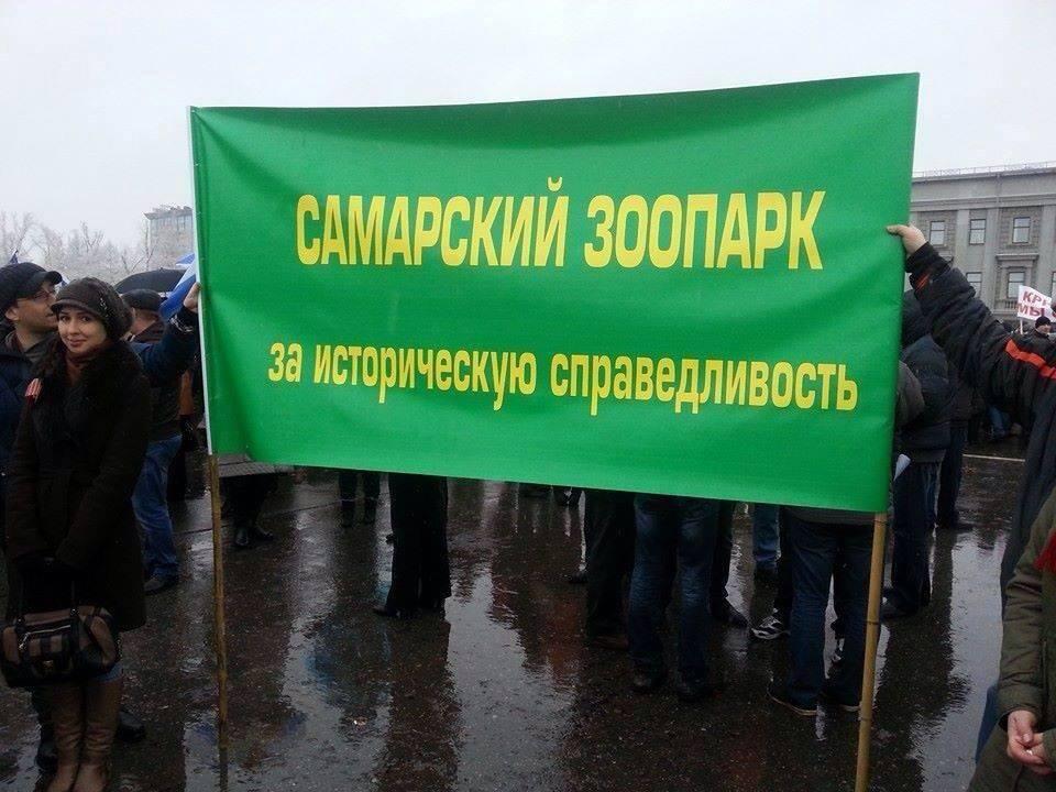 Русского марша не будет