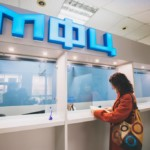 Руководителей МФЦ Тольятти отправили за решетку