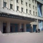 На сайте СГАУ появились правила приема абитуриентов в объединенный вуз