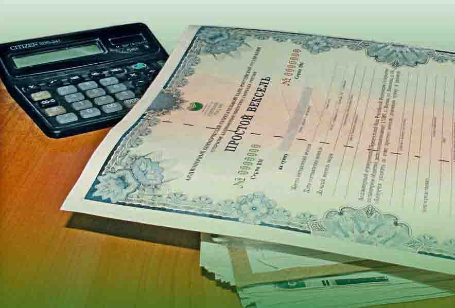 Руководитель банка причинила организации ущерб на 134,5 млн. руб