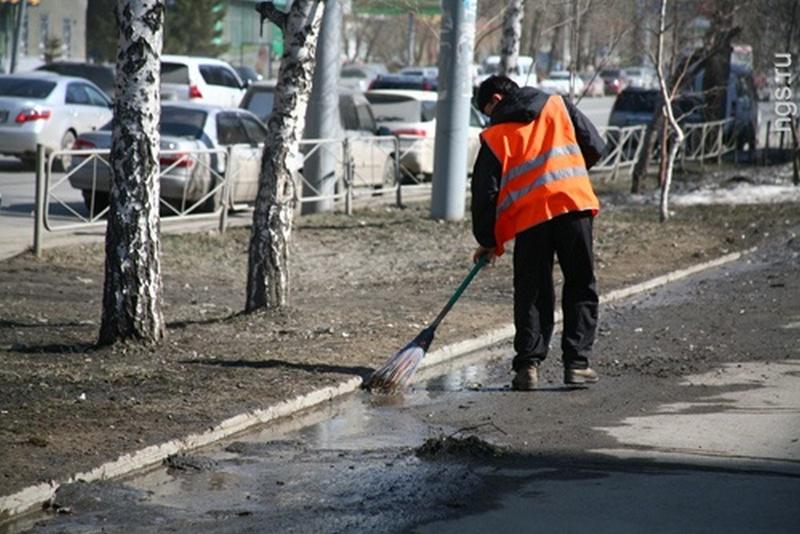 На уборку города потратят полмиллиарда рублей