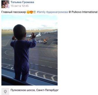 Правительство Самарской области окажет материальную помощь семье погибших супругов Громовых