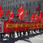 Самарские коммунисты проведут пикет против повышения тарифов ЖКХ
