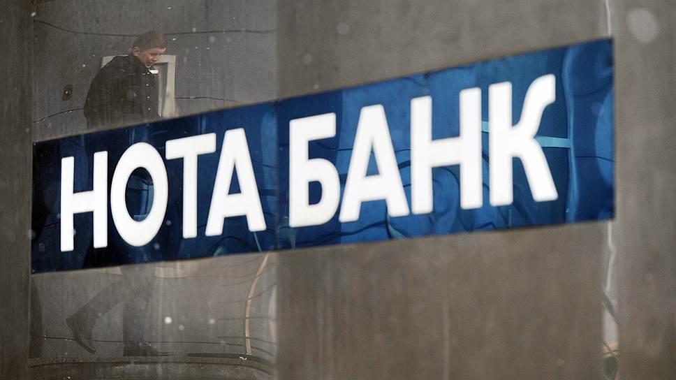 Три банка в Самарской области лишились лицензий