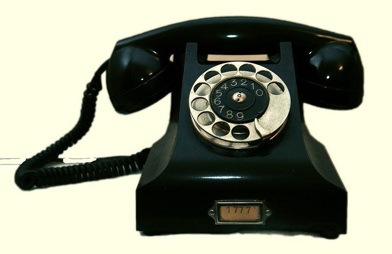 Самара, внимание: возможно отсутствие телефонной связи