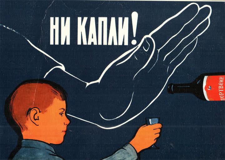 Трезвый - значит чеченец. Опубликован рейтинг алкоголизации РФ