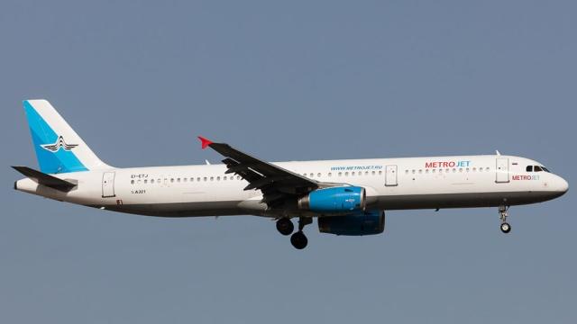 Последний рейс: эхо в Самаре