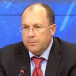 Полеты в Египет из России запрещены