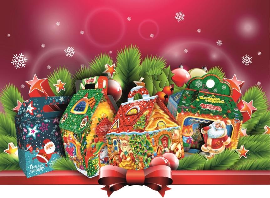 Новогодние самарские подарки