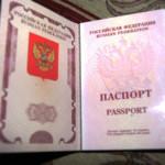 Россиянам разрешили иметь два загранпоспорта